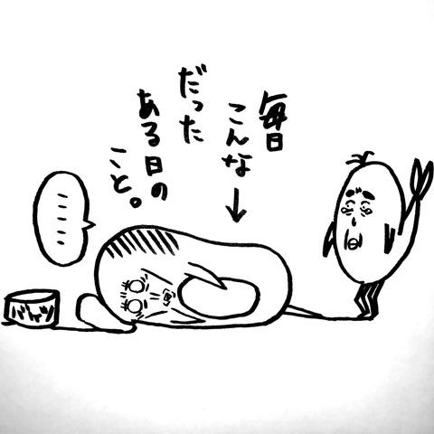 [画像:811c94f0-s.jpg]