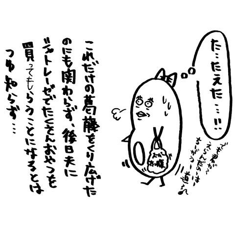 [画像:81f93502-s.jpg]