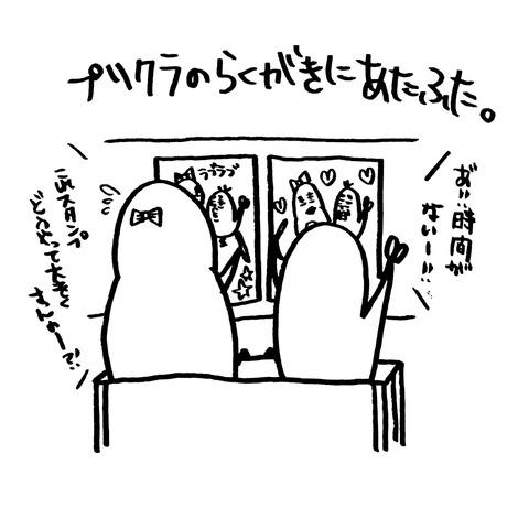 [画像:82f780f4-s.jpg]