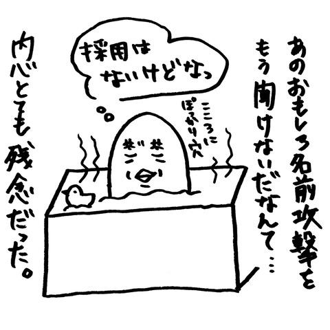 [画像:84136a3e-s.jpg]