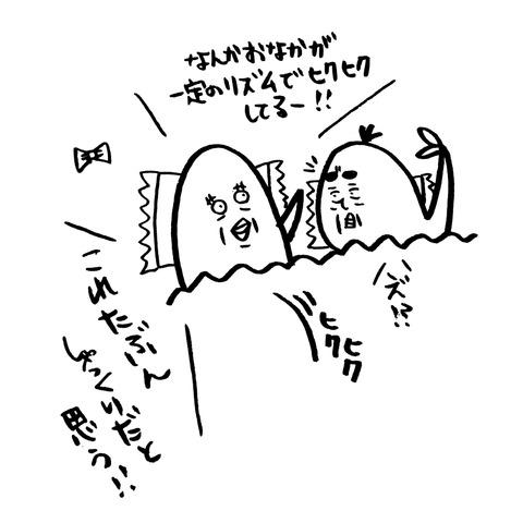[画像:85867468-s.jpg]