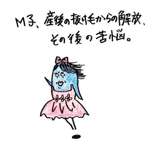 IMG_20181119_105237