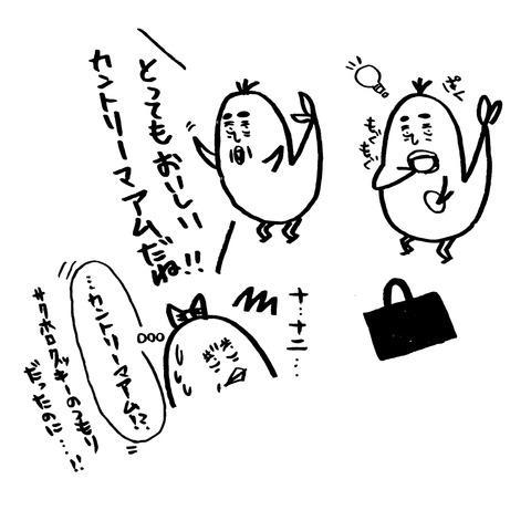 [画像:8c2f7fe2-s.jpg]