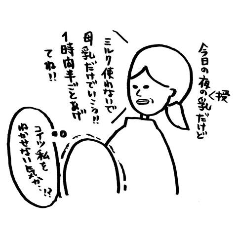 IMG_20180110_181205