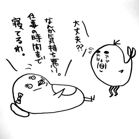 [画像:8d5df481-s.jpg]