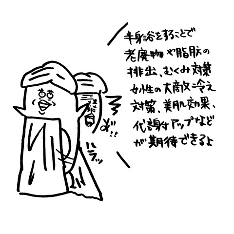 IMG_20181210_104718