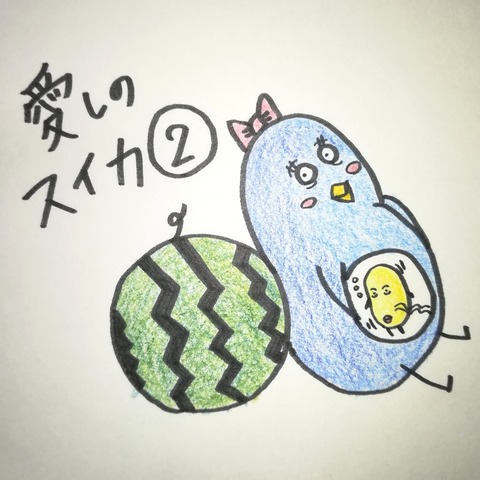[画像:8feae881-s.jpg]