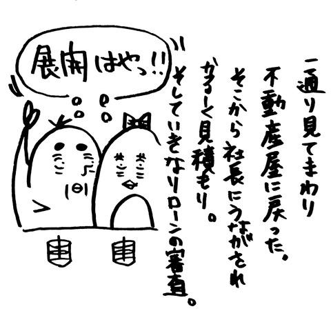 [画像:9258dfb8-s.jpg]