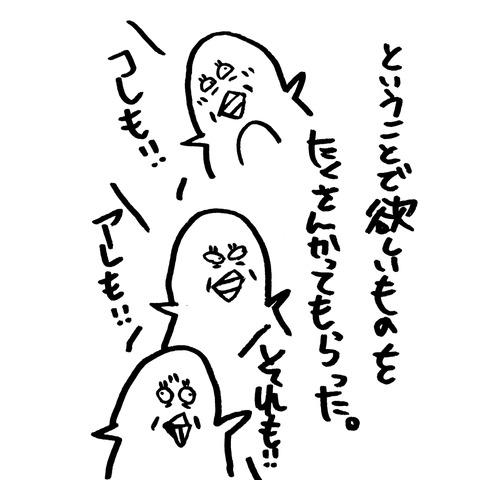 IMG_20181222_143028