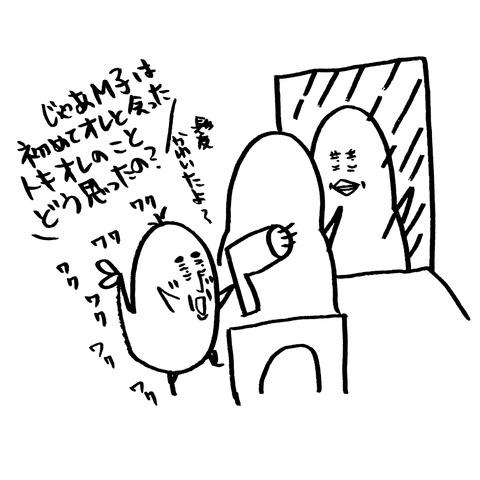 IMG_20180319_221307