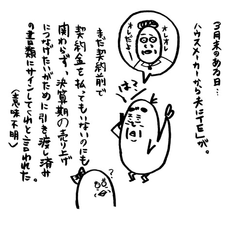 [画像:96686e3f-s.jpg]