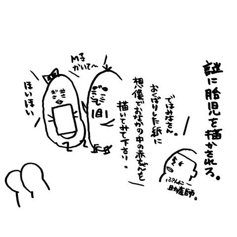 [画像:97813d1d-s.jpg]