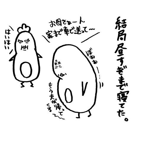 [画像:97bcb5aa-s.jpg]