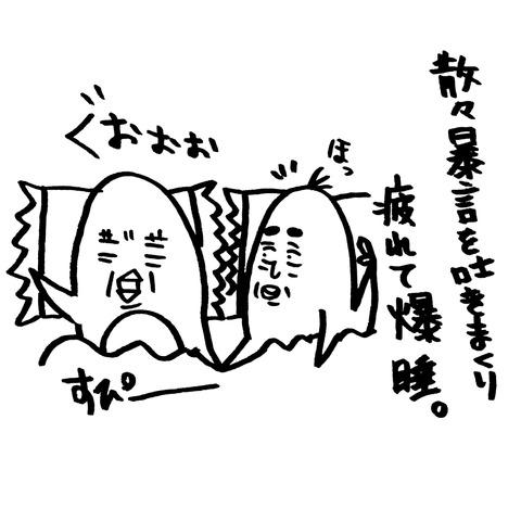 [画像:9809e0aa-s.jpg]