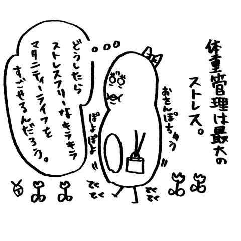 [画像:98ff2753-s.jpg]