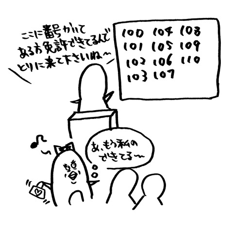 IMG_20180328_102158