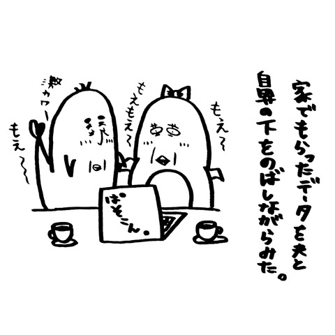 IMG_20180119_214538
