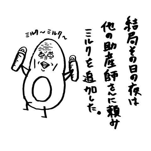 IMG_20180110_181759