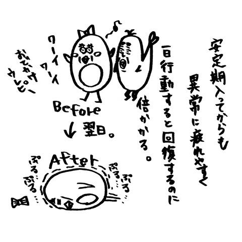 [画像:a076f8d1-s.jpg]