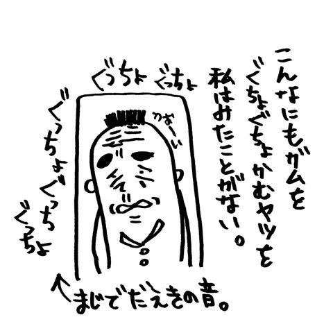 [画像:a0eb8845-s.jpg]