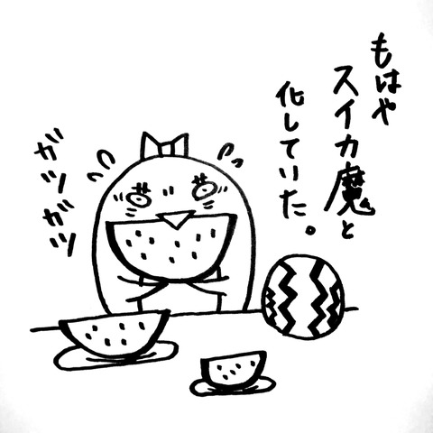 [画像:a1ea6a59-s.jpg]