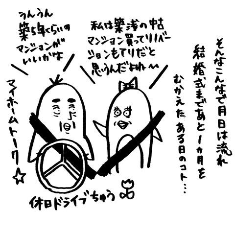 [画像:a2ab4fcb-s.jpg]