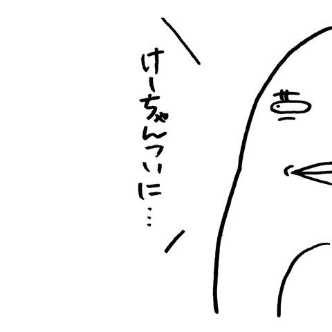 IMG_20180922_204352