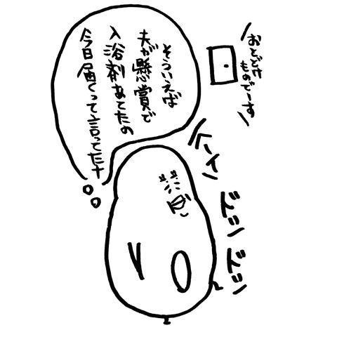 IMG_20181222_143725