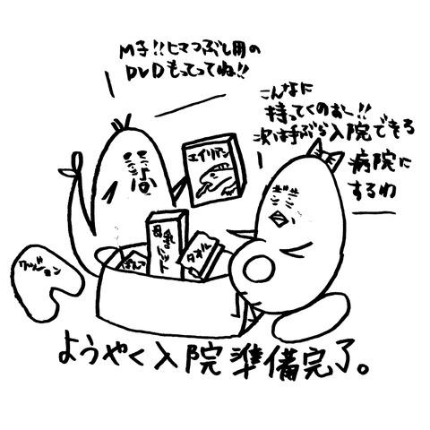 [画像:a68494ef-s.jpg]