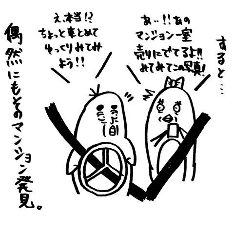 [画像:a8e3b959-s.jpg]