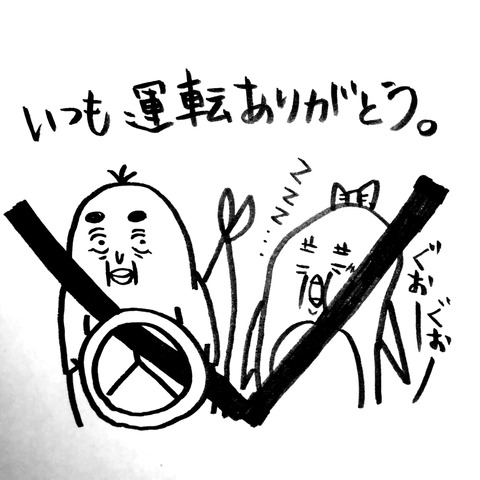 [画像:ac5287d0-s.jpg]