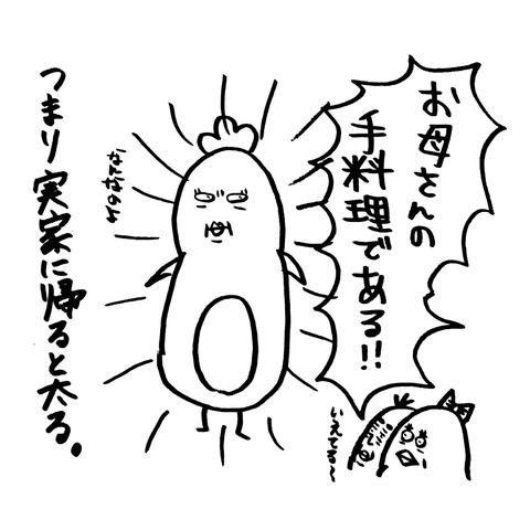 [画像:ae983753-s.jpg]