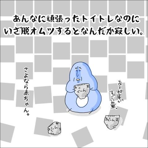 44DC641F-F0FC-44F2-A2E8-6C26510CA879