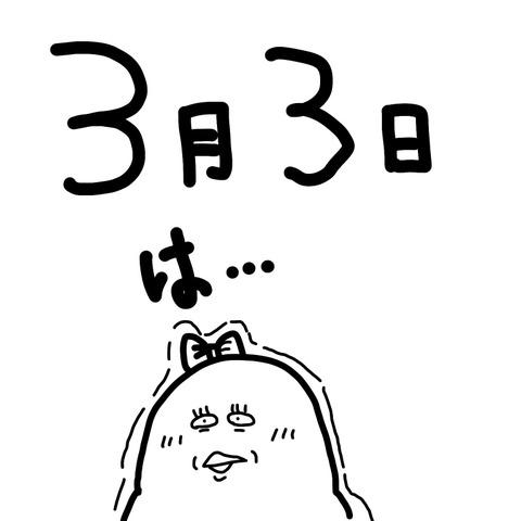 807E35AB-F7A3-42C4-8244-5731196AB392