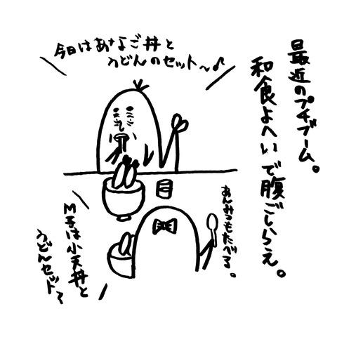 [画像:b17c8fa3-s.jpg]