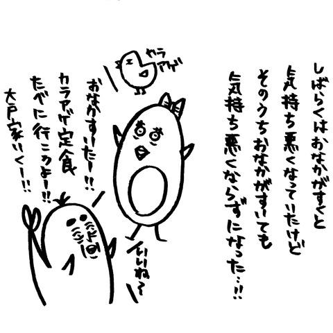 [画像:b2a871e4-s.jpg]