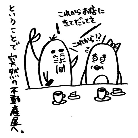 [画像:b2d25fea-s.jpg]