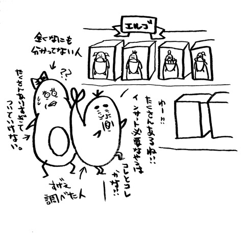 [画像:b35915b6-s.jpg]