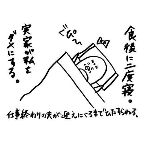[画像:b4e9caf9-s.jpg]