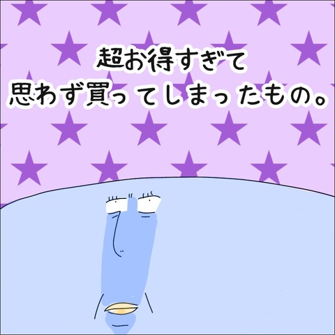 14D6497C-6EF7-49CC-8FCE-064D78737310