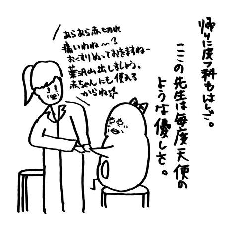 [画像:be8eeb08-s.jpg]