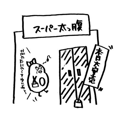 [画像:bf8941d3-s.jpg]