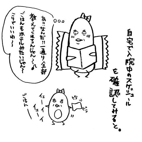 [画像:bffa676c-s.jpg]