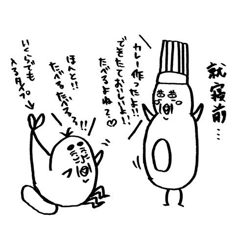 [画像:c0108c8f-s.jpg]