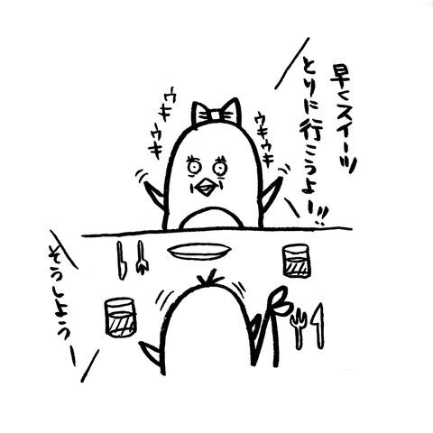 [画像:c1084296-s.jpg]