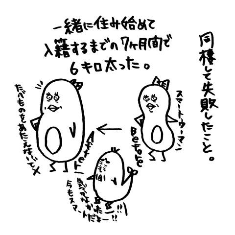 [画像:c128b39e-s.jpg]