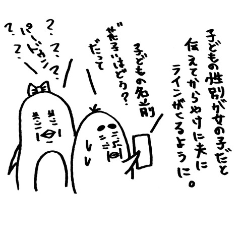 [画像:c319d1d5-s.jpg]