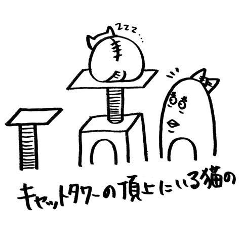 [画像:c31db244-s.jpg]