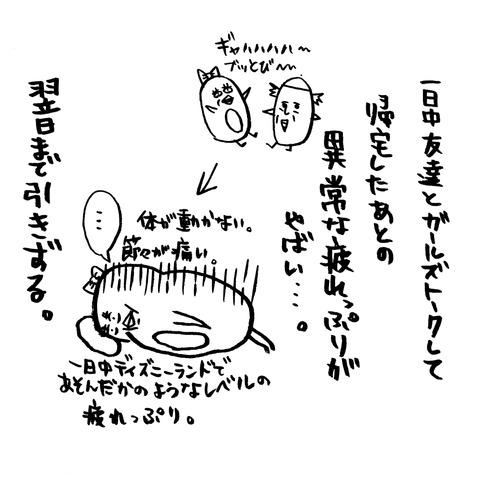 [画像:c35d56fb-s.jpg]