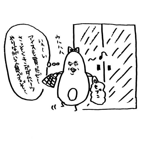 IMG_20180412_161113